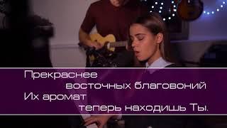 Сусанна Шарикова. Мне хорошо в зависимости этой