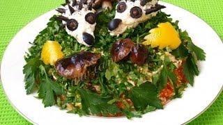 Рецепты салатов  Салат «Лесная поляна»