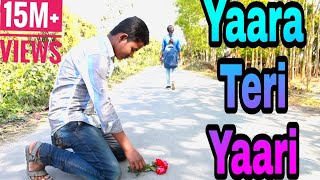 😥Yaara Teri Yaari ❤️|| Rahul Jain II HEART TOUCHING FRIENDSHIP STORY || PRATAP NATH OFFICIAL ||