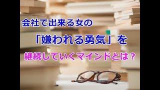 ブログ:http://m-sumie.jp/ メルマガ登録:http://m-sumie.jp/1/merumaga.