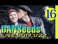 【DANSeeds #16】撮影タイム -DANSeeds project- 2017.1.22 LIVE@大阪スクールオブ…