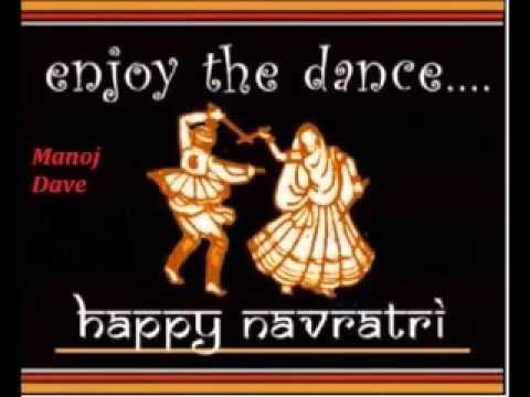 Maru Vanravan Chhe Rudu by Manoj Dave, Navratri Special