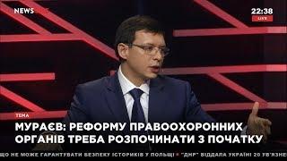 Евгений Мураев в 'Украинском формате' на телеканале NewsOne, 08.02.18, часть 2