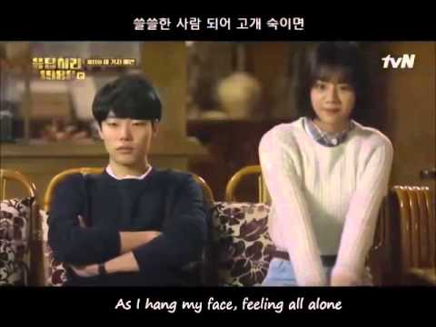 Eng Sub Reply1988 OST. A love that hurt too much wasn't a love - Kim Kwang Seok (김광석)