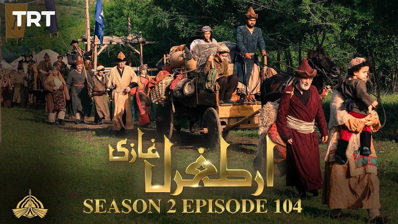 Download Ertugrul Ghazi Urdu   Episode 104  Season 2