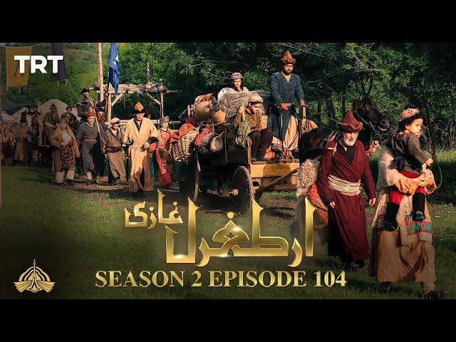 Ertugrul Ghazi Urdu | Episode 104| Season 2