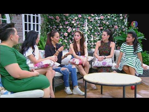 สมาคมเมียจ๋า | ต่าย เพ็ญพักตร์ | 31-08-58 | TV3 Official