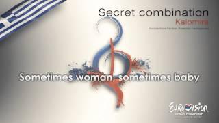 "Kalomira - ""Secret Combination"" (Greece)"