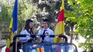 9 Мая 2015 Молдова Бричень, Бричаны Briceni Moldov