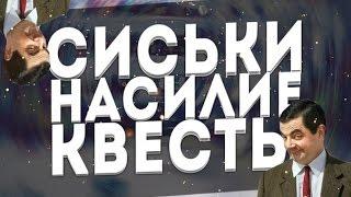 ПРИКОЛЫ ДЛЯ ВЗРОСЛЫХ 18+ Подборка Приколов МАЙ 2016 Приколы Ржака Жесть Ржач Угар