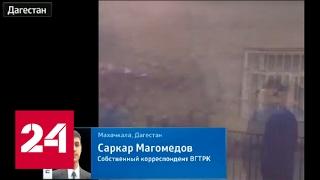 В Дагестане в школе прогремел взрыв, один ребенок погиб