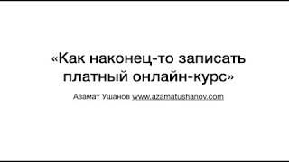 Реальный Вконтакте! Курс от БМ! Слив платного курса ценой 15000 рублей!