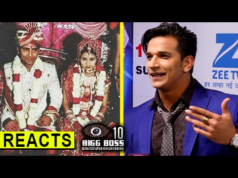Prince Narula REACTS On Manveer's MARRIAGE | Bigg Boss 10