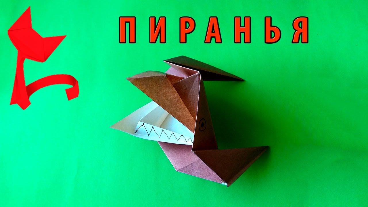 Как сделать оригами ютуб 917