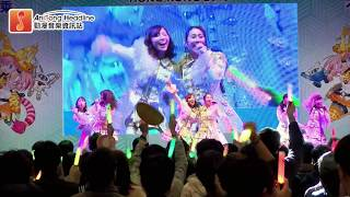 【C3AFAHK2018】KYORAKU Presents 「SKE48」Special Stage《賛成カワイイ》 日期:2018年2月9日 地點:HKCEC Hall1.