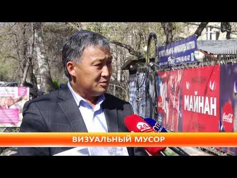 В Бишкеке выявлено около 200 нарушений за неправильное размещение рекламных баннеров