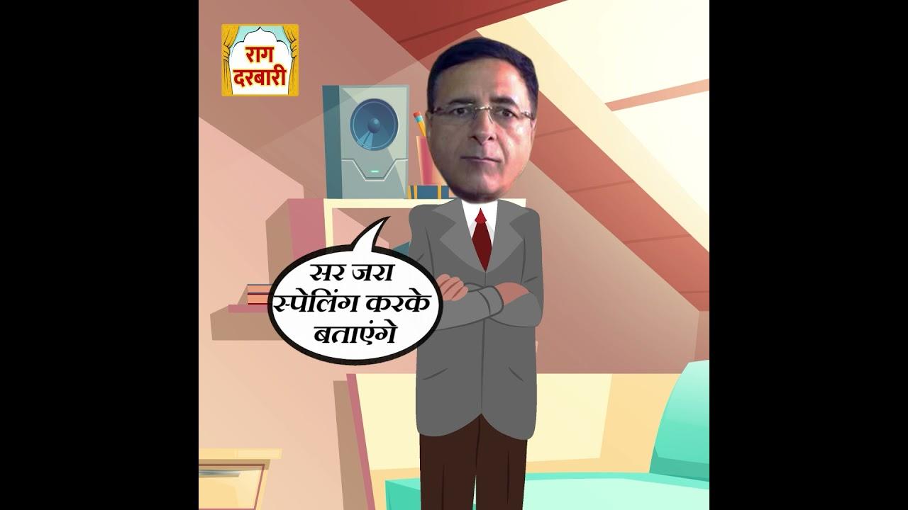 Ashadha Purnima 2021 : राहुल ने कर दी एक और नए त्योहार की खोज, देखिए वीडियो