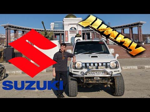 Честный обзор suzuki jimny спустя 4 года владения