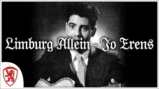 Limburg Allein - Jo Erens [Limburgse Folk Muziek] [+Nederlandse Vertaling]