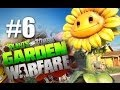 ПОДСОЛНУШКО! #6 Plants vs Zombies: Garden Warfare (HD) играем первыми