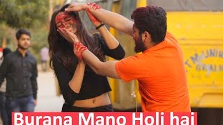 Holi Prank on Hot Girl | Best Holi Prank | Pranks In India 2017 | Im Deniyal