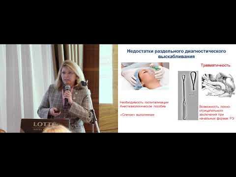 Тамоксифен-индуцированные альтерации эндометрия – не гиперпластический процесс