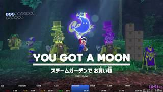 Super Mario Odyssey - Any% Speedrun in 1:14:31