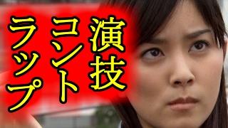 清水富美加の代役、石橋杏奈がスゴイ!演技、コント、ラップなど多彩す...