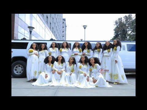 Ethiopia - Beautiful Ethiopians - New year celebrations picture - እንቁጣጣሽ / Enqutatash-2011