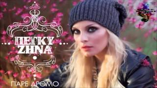 Peggy Zina - Pare Dromo (Official Song Release 2013 HQ)
