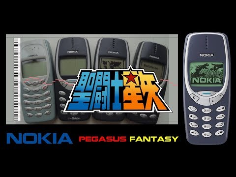 Saint Seiya: Pegasus Fantasy - Nokia 3310 ringtone