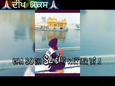 Guru Nanak De Kheta Cho Barkat Nahi Ja Sakdi New Shabad By Diljit Dosanjh