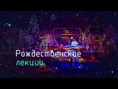 Евгений Кузнецов (CEO «Орбита Капитал Партнерз»): Мир после сингулярности. Взгляд на современность