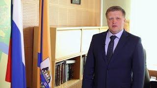 Поздравление с Днем химика от мэра Череповца Юрия Кузина