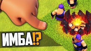 😨 ТЕСТИРУЮ ЭЛЬ ПРИМО 7 УРОВНЯ НА 10 РАТУШЕ | CLASH OF CLANS 😨
