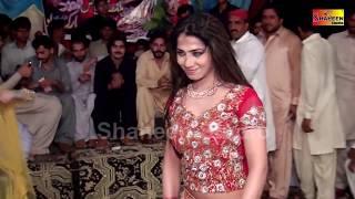 Mehak Malik New Mujra Eid Gift 2017 Sanwla Rang Da Chhor Singer Taimor Khan