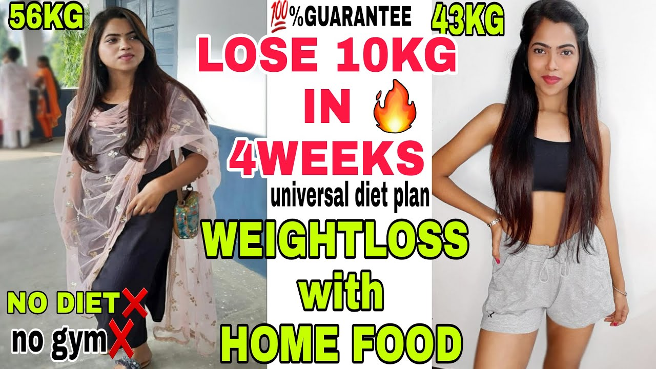 *NO DIET*घर का खाना खा कर LOSE 10kg in 4Weeks💯||LOW BUDGET, POCKET FRIENDLY DIET||100% works