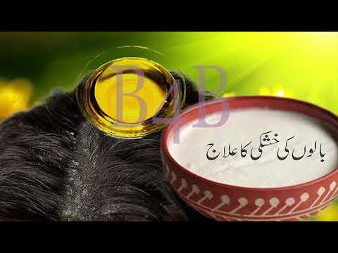 Hair Dandruff Solution 100% Result Urdu Hindi New