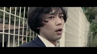 『くずと接吻』(2018) 原作:江戸川乱歩「接吻」より 出演:上原剛史/...