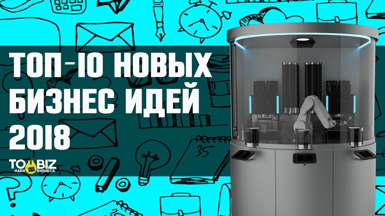 Яндекс директ бизнес идеи разведение страусов бизнес идея