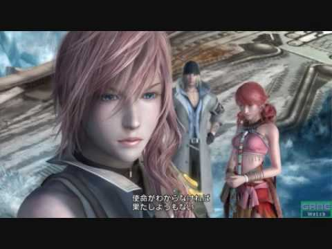 Final Fantasy XIII Main Theme Song: Kimi Ga Iru Kara(君がいるから)