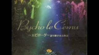 Video Psycho le Cému - Song for.. download MP3, 3GP, MP4, WEBM, AVI, FLV Juli 2018