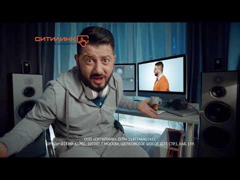 Электроника и бытовая техника на Citilink.ru. Выгодно. Удобно. Рядом.