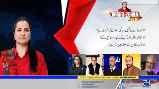 Exclusive Talk With Fawad Ch On Lockdown | Nasim Zehra | 16 April 2020