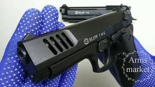 Сигнальный пистолет без заглушки. Обзор на Blow f 06 k, Blow 92