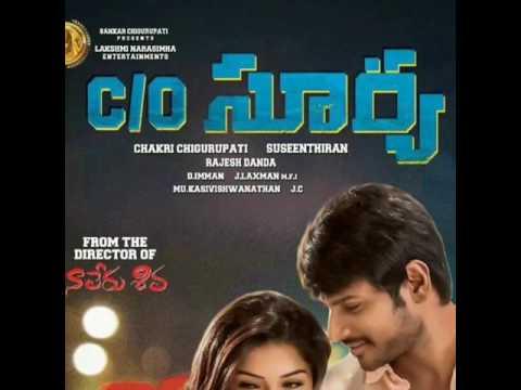 C/o surya movie first look teaser.|Sundeep...
