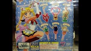変身リップロッド セーラープルート Makeover lip Rod Sailor Pluto チ...