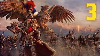 Total War: Warhammer - Imperium #3