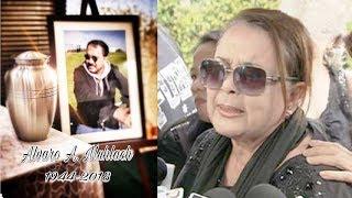 AMALIA FUENTES NAGDADALAMHATI sa pagkamatay ng kanyang kapatid na si CHENG MUHLACH