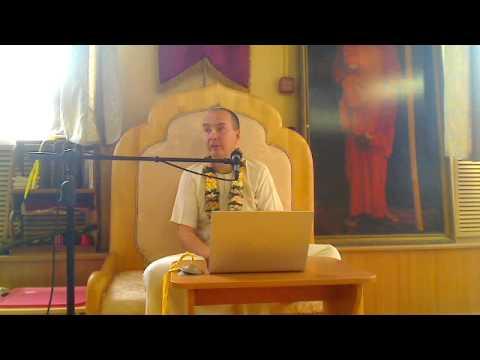 Шримад Бхагаватам 3.26.33 - Юга Аватара прабху
